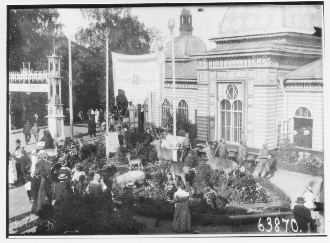 Зоосад в начале XX века