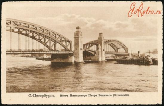 Старое фото Большеохтинского моста