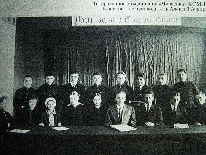 Ачаир Алексей Алексеевич
