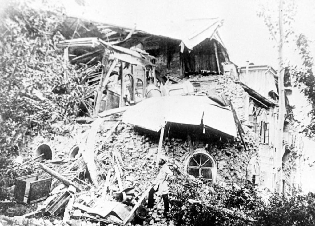 Город Верный (ныне Алма-Ата). Последствия землетрясения 1887 года