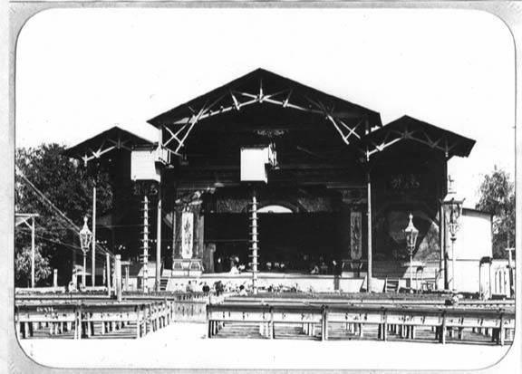 Летняя эстрада 1894 г.