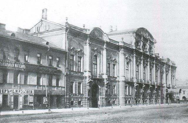 Дворец Белосельских-Белорецких в конце XIX века