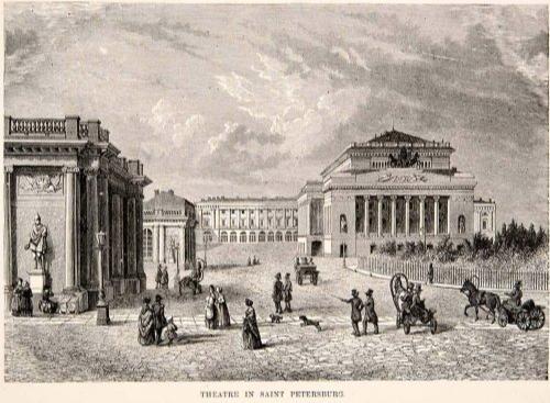 Александринская площадь в конце XIX века - гравюра