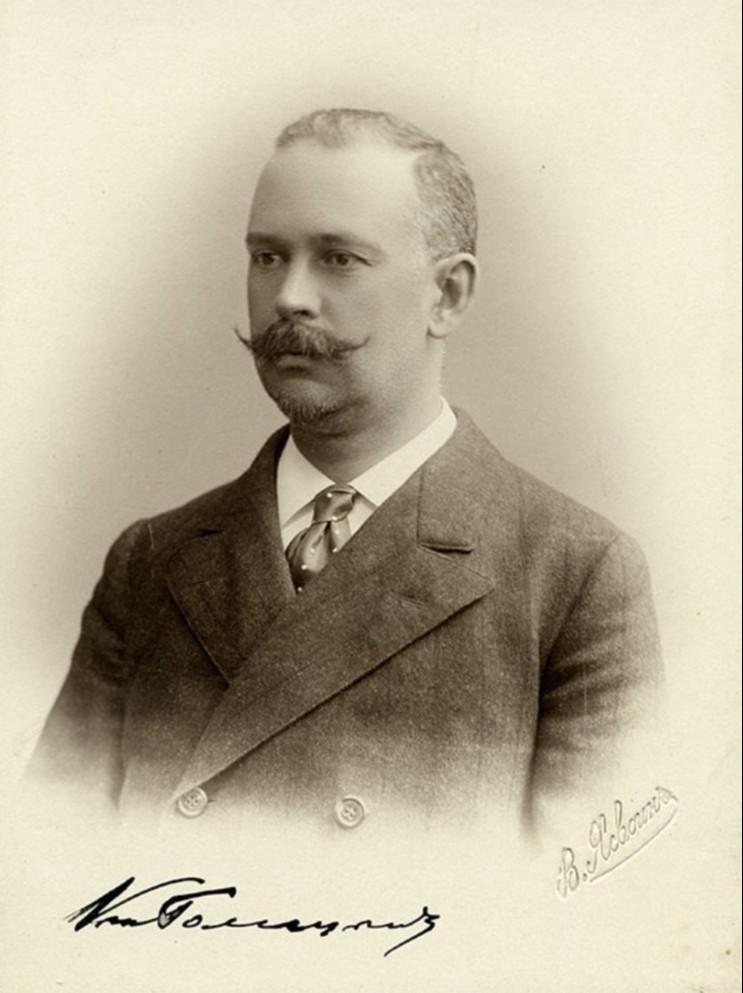 Борис Борисович Голицын