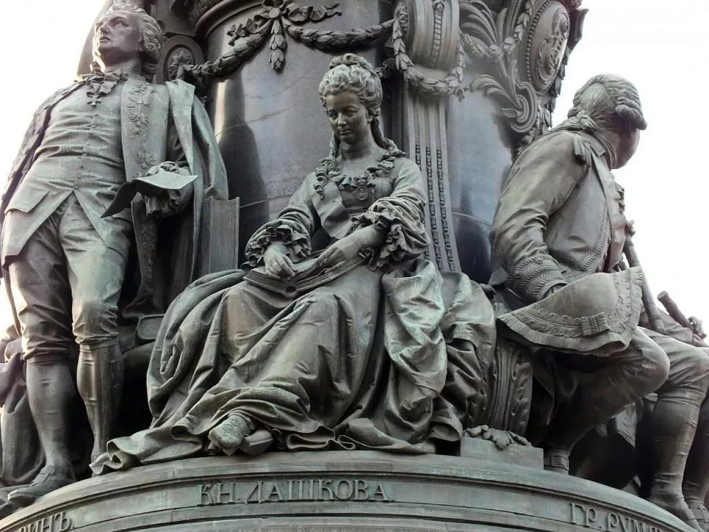 Государственные деятели и соратники императрицы