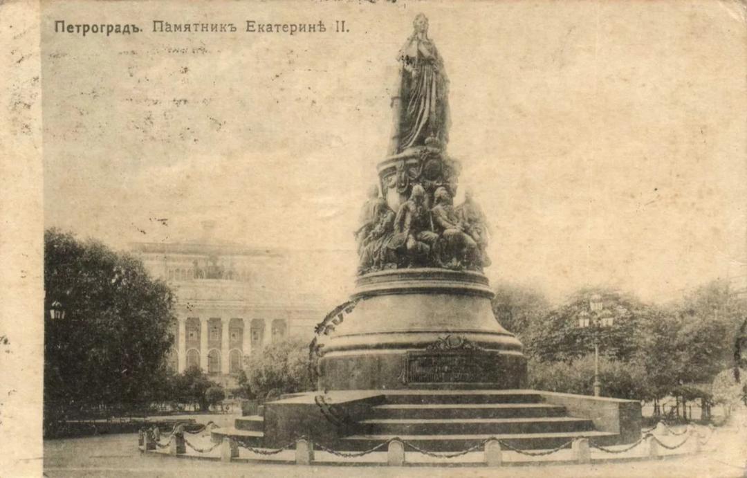 Памятник Екатерине Великой, XIX век