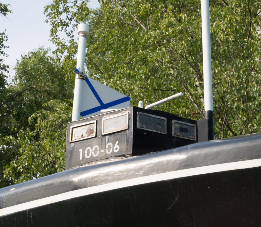 Памятник подводной лодке Джевецкого, установленный в Гатчине, месте испытания второй модели подводной лодки