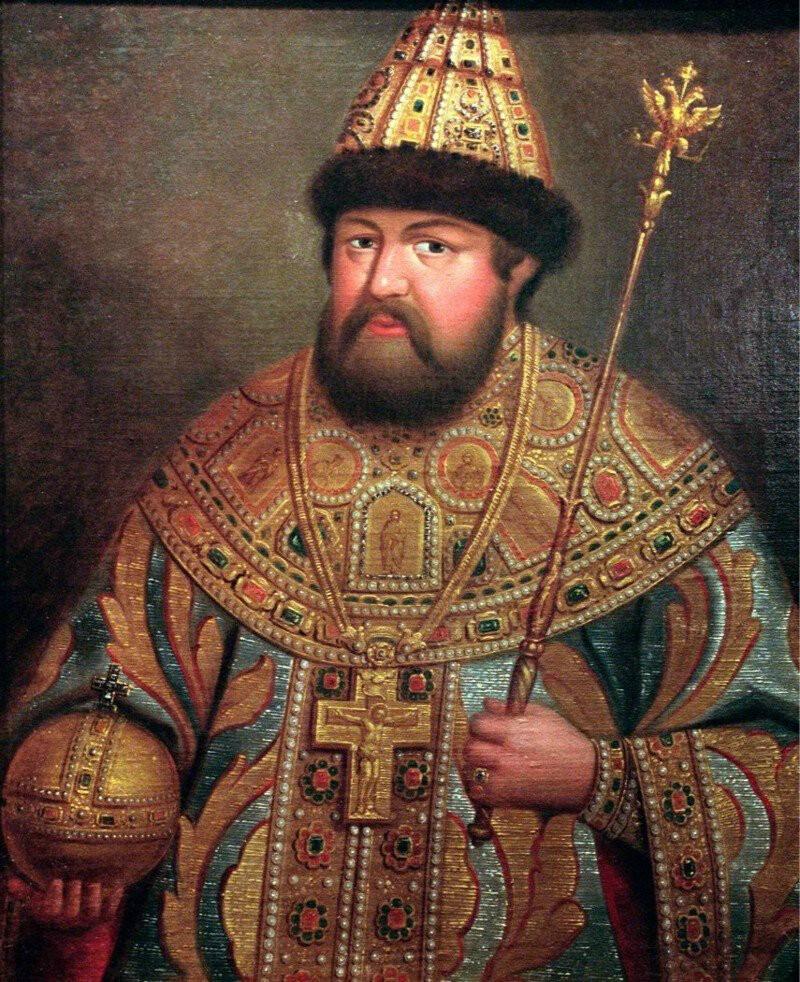 Государь, Царь и Великий Князь всея Руси Алексей Михайлович Романов