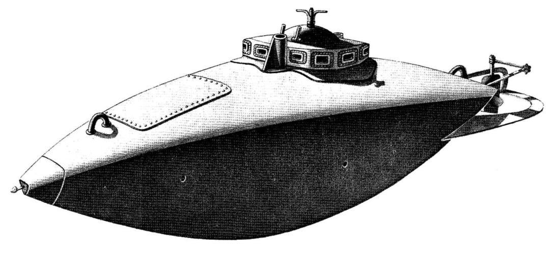 Лодка Степана Джевецкого. Рисунок