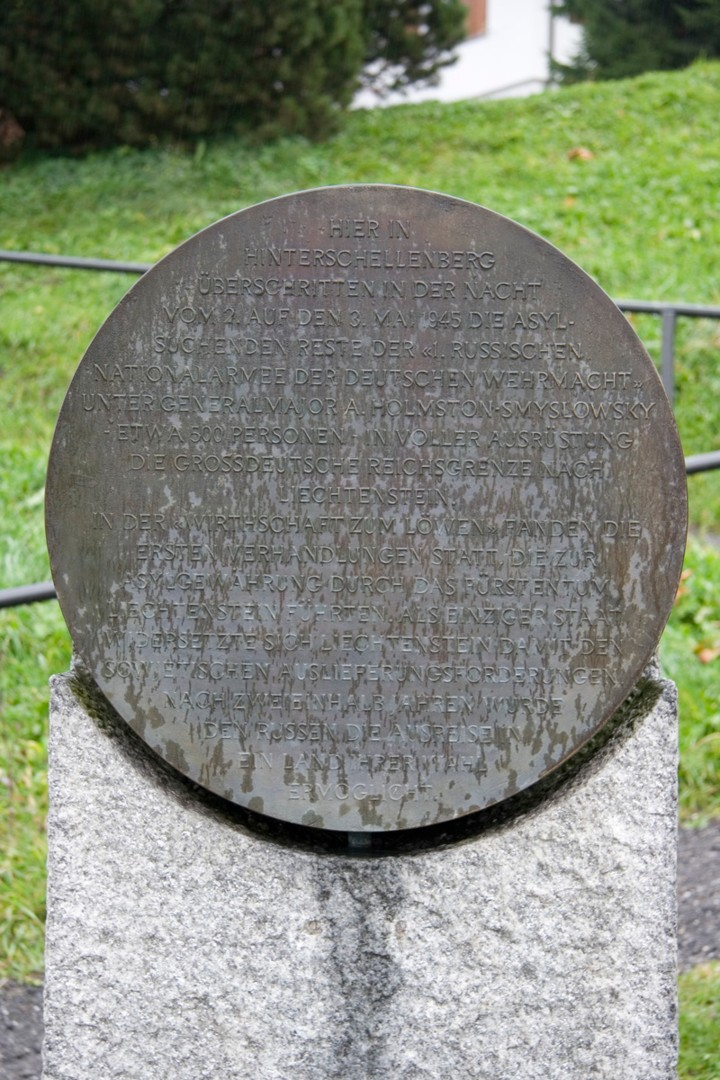 Русский памятник (Лихтенштейн)