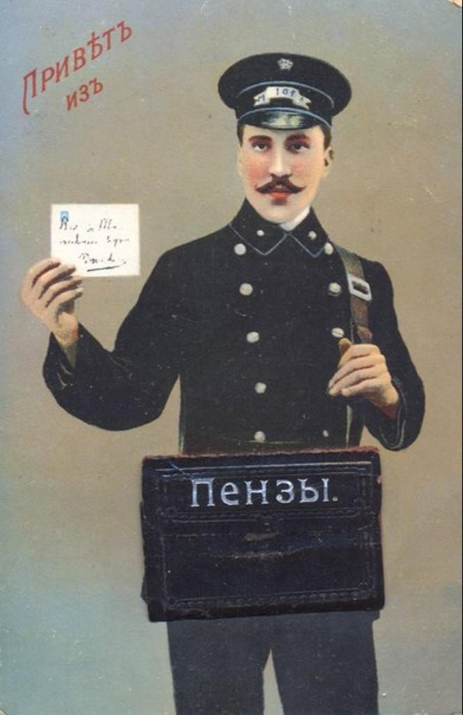 Московская застава