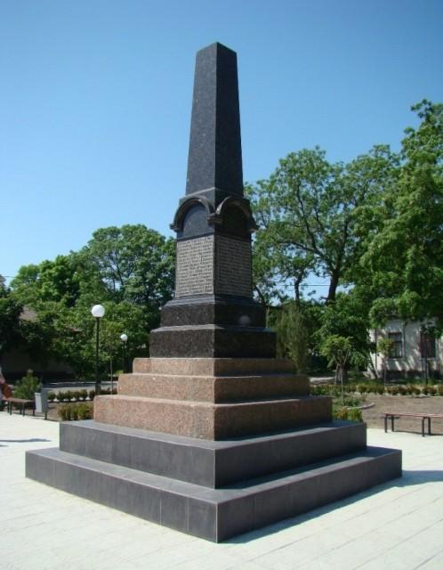 Памятник рядовому Василию Рябову (Белгород-Днестровский, Украина)