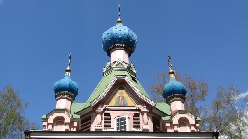 Троицкая церковь в Наташино
