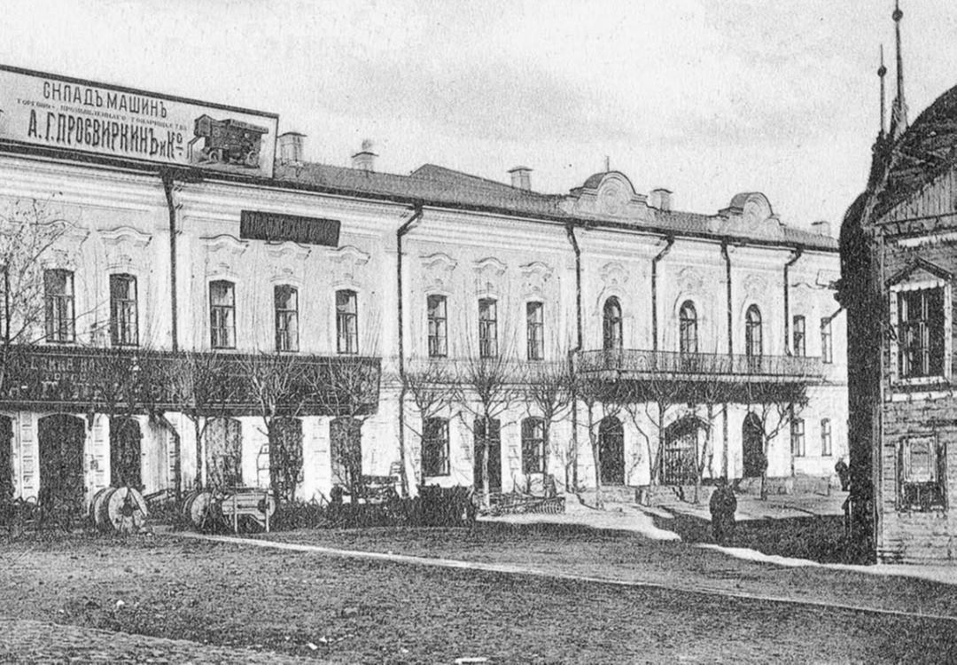 Первый пензенский кинотеатр