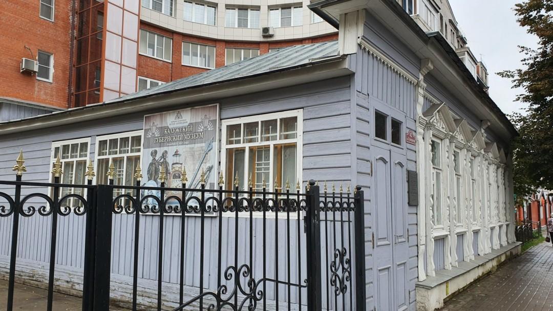 Музейно-краеведческий центр Батенькова