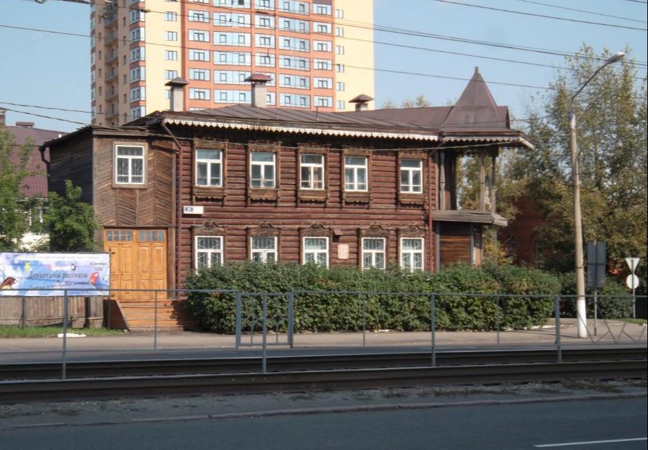 Дом купца В.И.Зубова