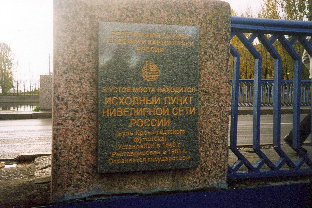 Синий мост Санкт-Петербурга