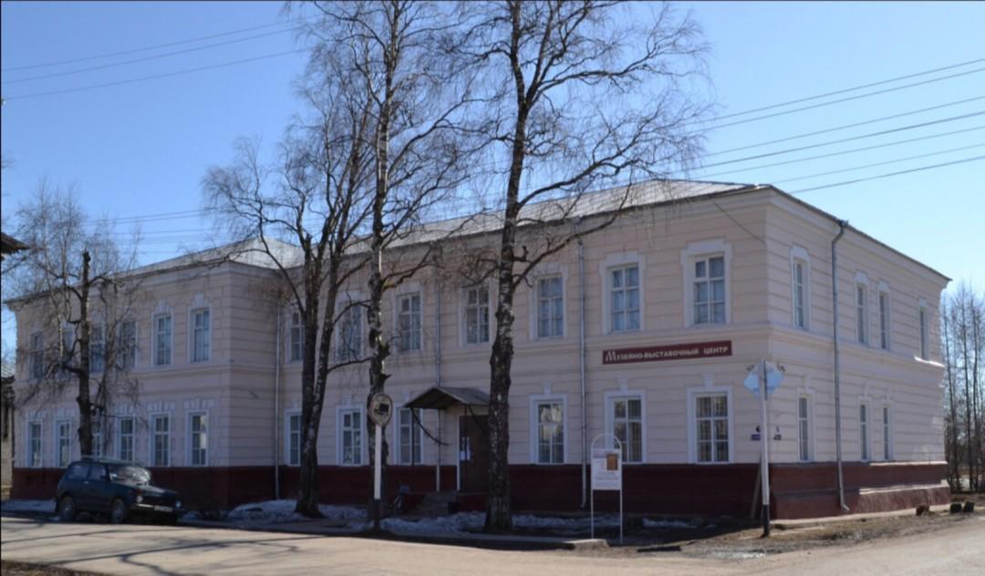 Каргопольский историко-архитектурный и художественный музей