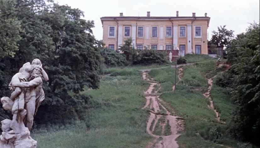 Усадьба в Кунцево