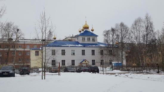 Храм святителя Николая Чудотворца в Северодвинске