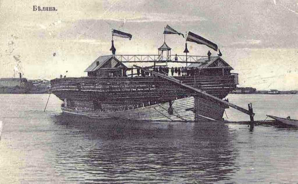 Ульяновск судоходный