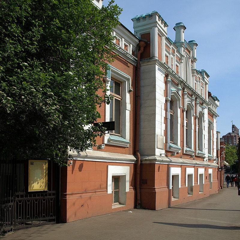 Театральный музей имени А. А. Бахрушина