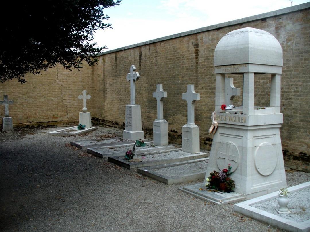 Могила Сергея Дягелева
