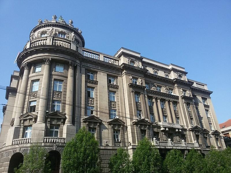 Мемориальная доска архитектору Краснову на построенном им здании Министерства иностранных дел Сербии
