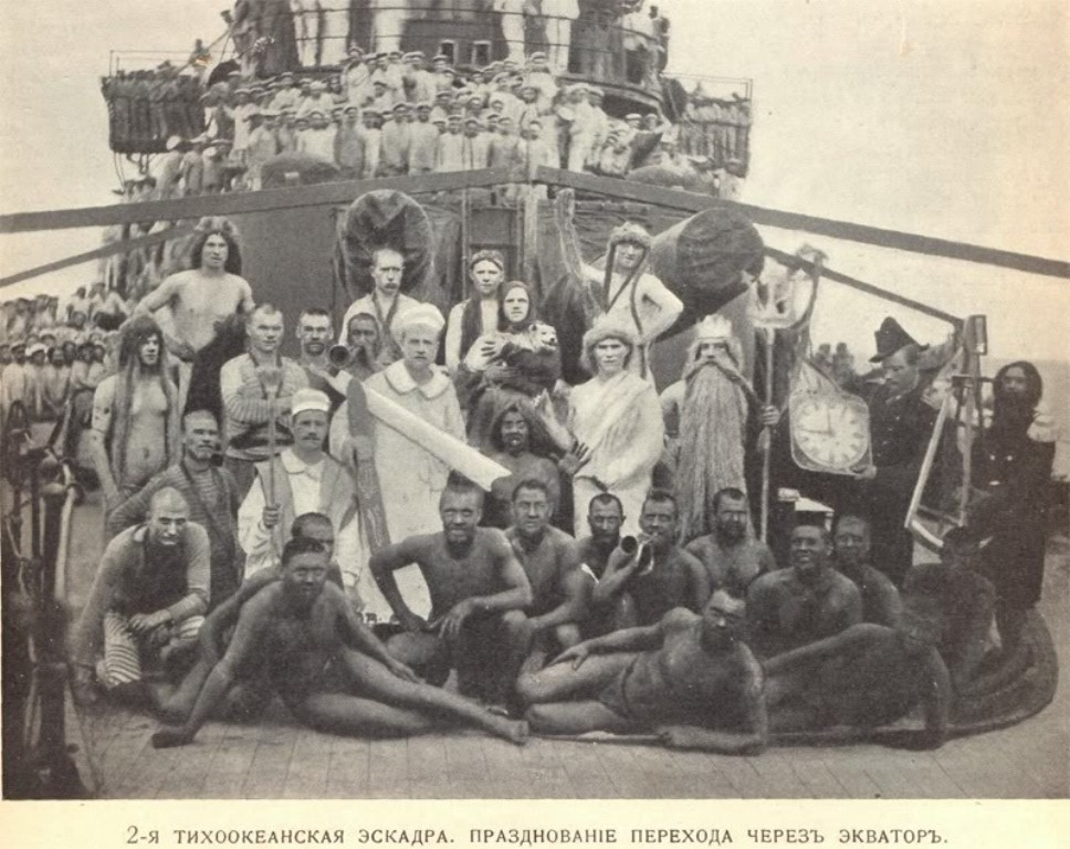 Русские на Мадагаскаре
