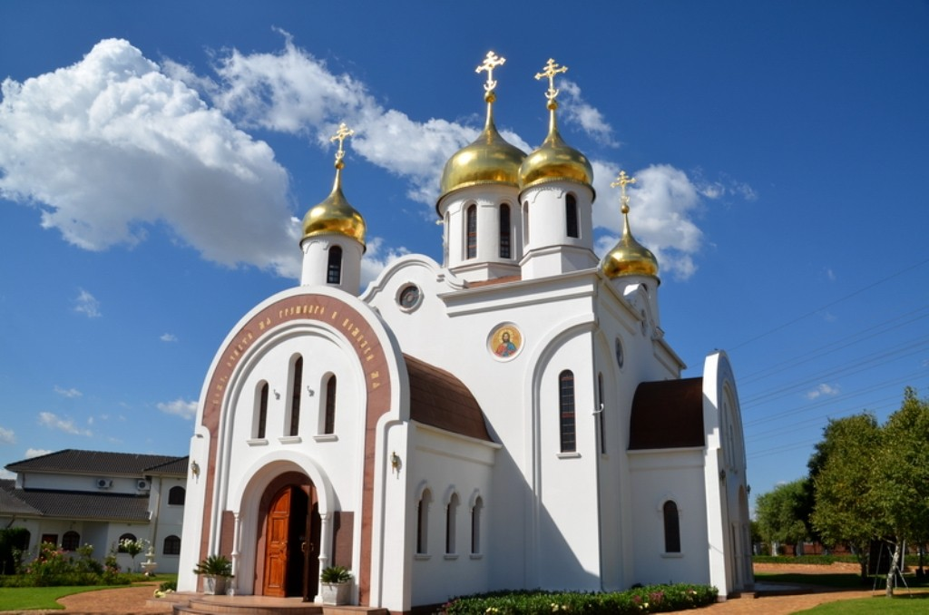 храм преподобного Сергия Радонежского (Мидранд, ЮАР)