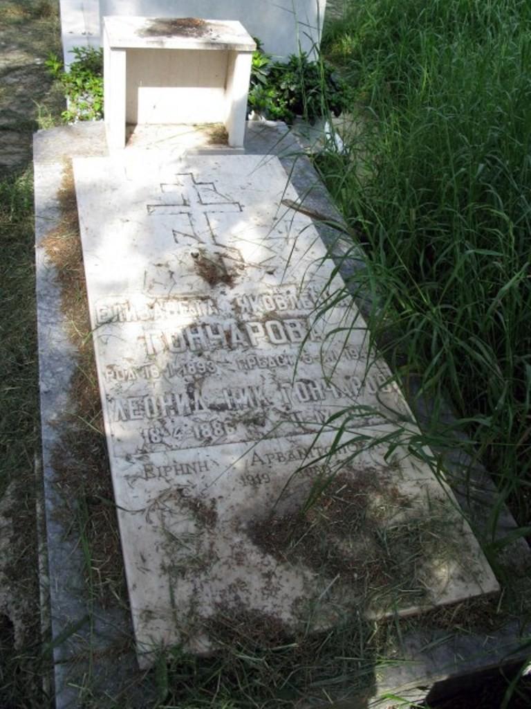 Русское кладбище (Пирей, Греция)