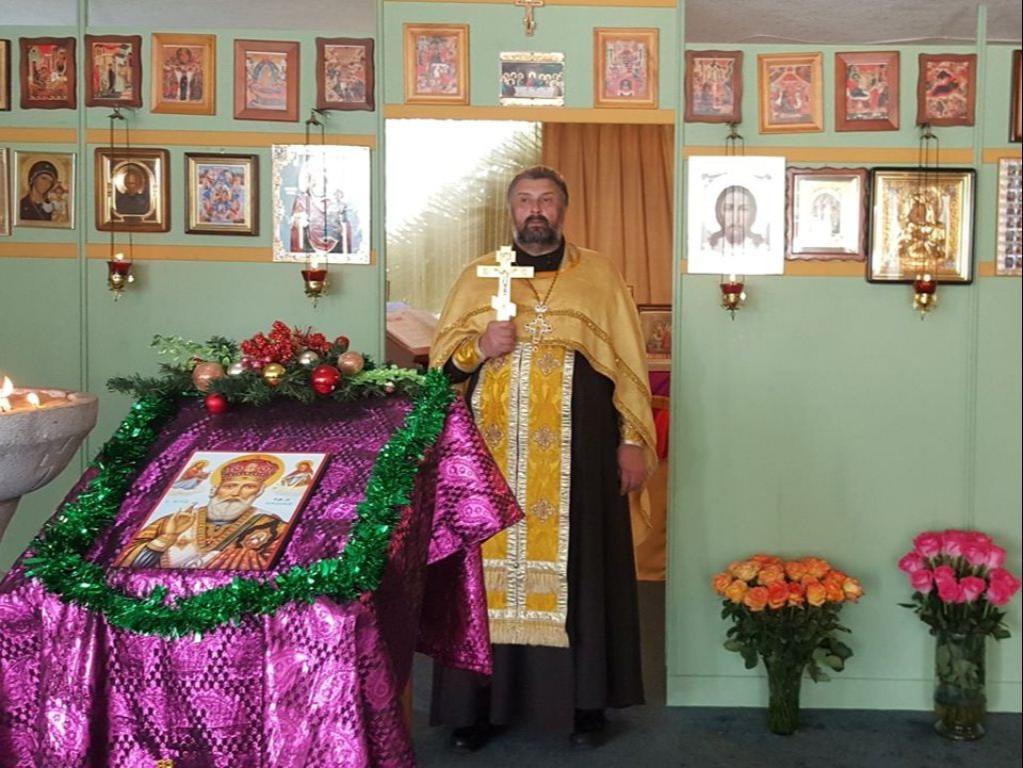 Приход в честь Святой Троицы в Кито