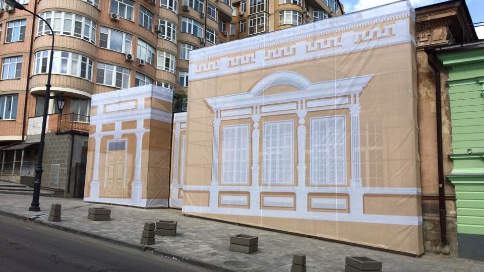 Дом Врангеля в Ростове-на-Дону