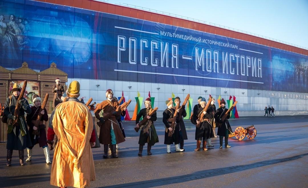 """Исторический парк """"Россия – моя история"""" в Омске"""