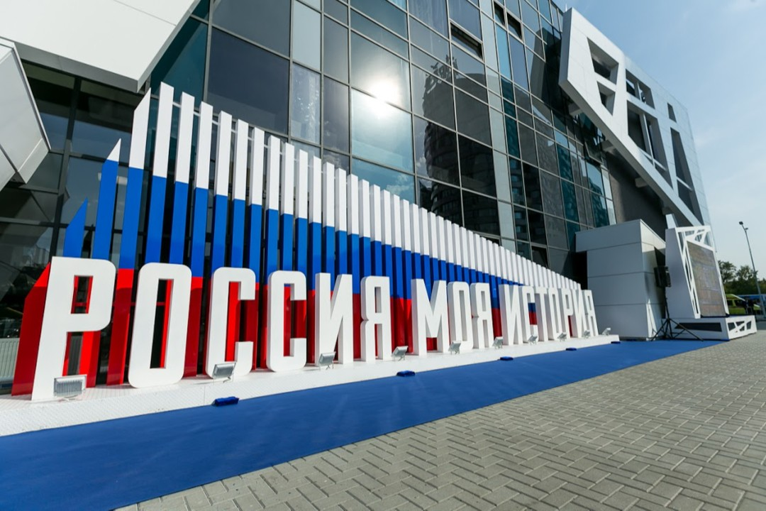 Исторический парк «Россия –  моя история» в Екатеринбурге