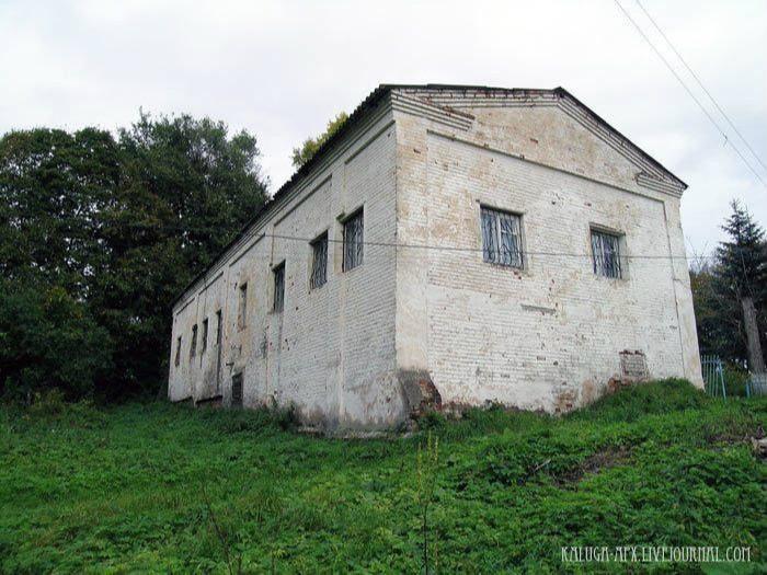 Усадьба Галкино