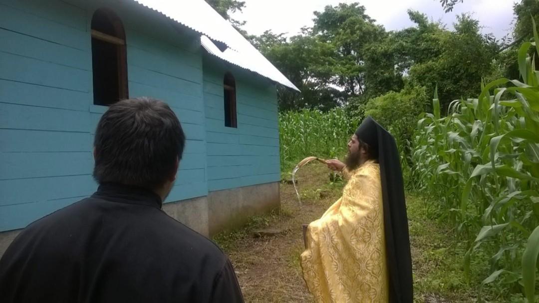 Преображенский храм православной миссии (Никарагуа)