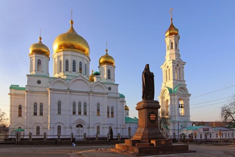 Памятник Александру Второму в Ростове-на-Дону
