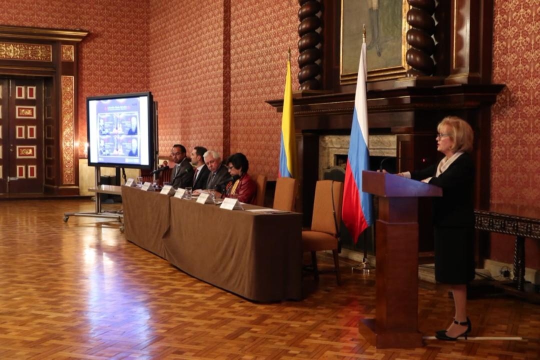 Русские в Колумбии