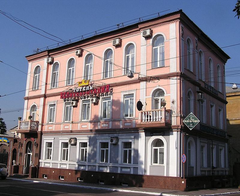Гостиница, в которой останавливались выдающиеся писатели и поэты