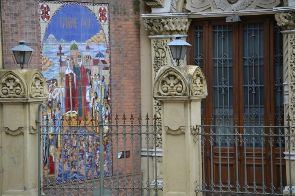 Свято-Троицкая церковь (Буэнос-Айрес)