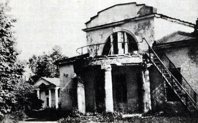Усадьба Игнатовское