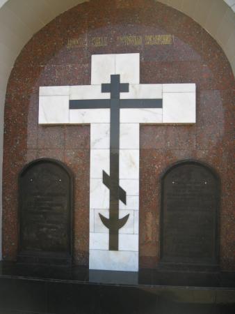 Памятный знак осадному сидению казаков в Азове