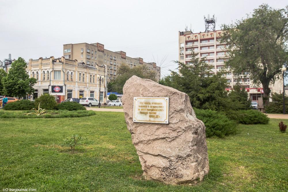 Успенский собор Азова