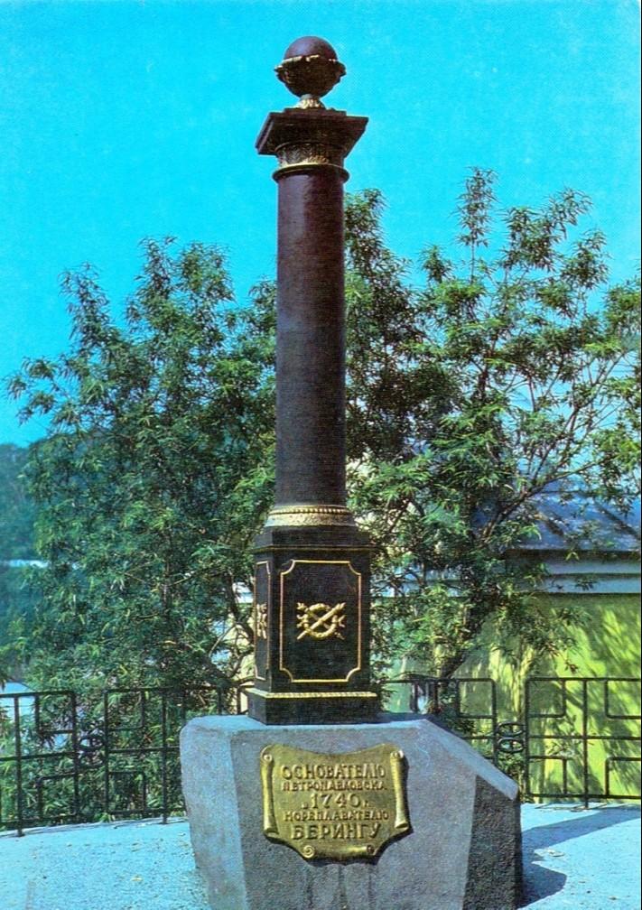 Памятник Витусу Берингу