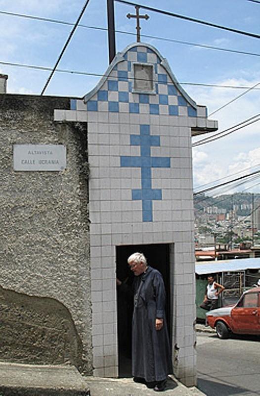 Никольский собор в Каракасе
