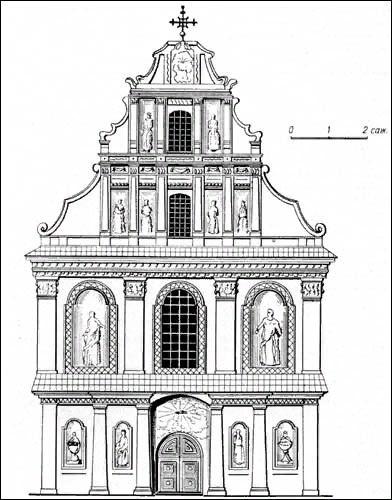 Церковь Святого Духа в Минске