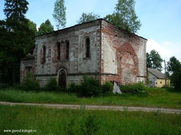 Усадьба Новоалександровское