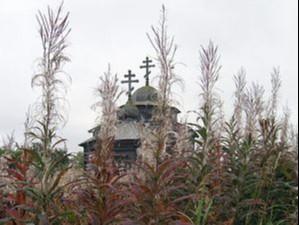 Церковь Успения Пресвятой Богородицы на Камчатке