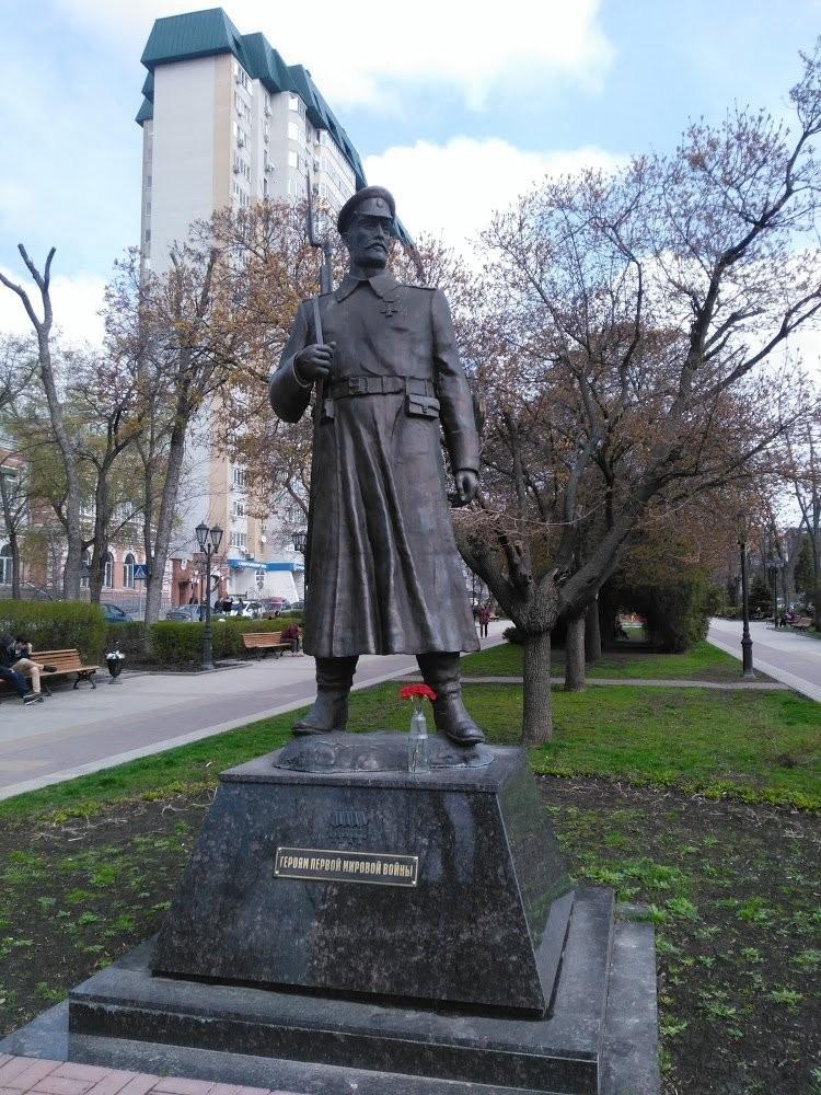 Памятник героям Первой мировой войны в Ростове-на-Дону